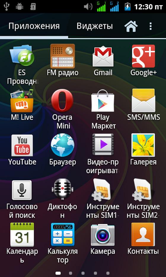 Как на телефоне микромакс сделать скрин